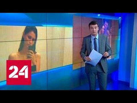 Интимные фото и циничный шантаж: жена футболиста Мамаева стала жертвой хакеров