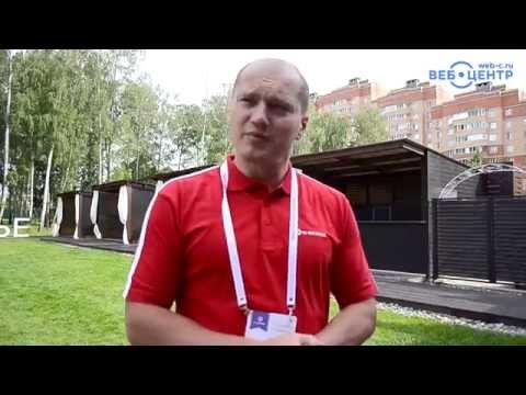 Сергей Рыжиков поздравляет интернет-агентство «Веб-Центр» с юбилеем!