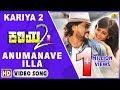 Anumanave Illa   Kariya 2 | HD Video Song | Armaan Malik | Santosh, Mayuri