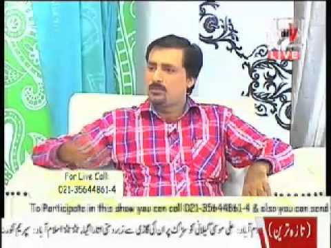 Subha Bakhair Vibe ke Saath 14 09 2012 Part 04