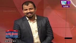 Maayima TV1 24th March 2019