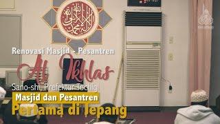 Masjid & Pesantren Pertama di Jepang