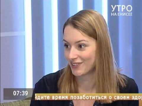 Немка Леа Фёлкер переехала в Красноярск и живет здесь уже 7 месяцев