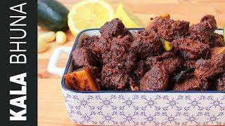 চট্টগ্রামের বিখ্যাত কালা ভুনা | Beef Kala Bhuna | Kala Bhuna Mangsho |  Gorur Mangsher Kala Bhuna