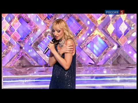 Кристина Орбакайте - Москва - Санкт-Петербург (live)