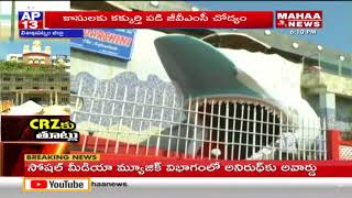 Violation of CRZ Constructions in Vishakapatnam