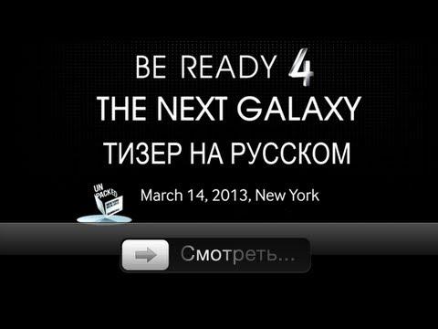 презентация эппл на русском