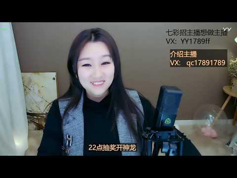 中國-菲儿 (菲兒)直播秀回放-20191012