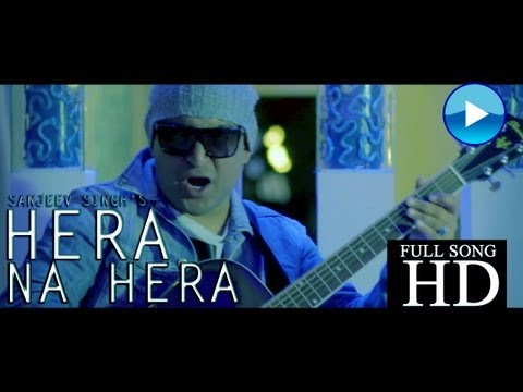 herana hera timro by Sanjeev Singh