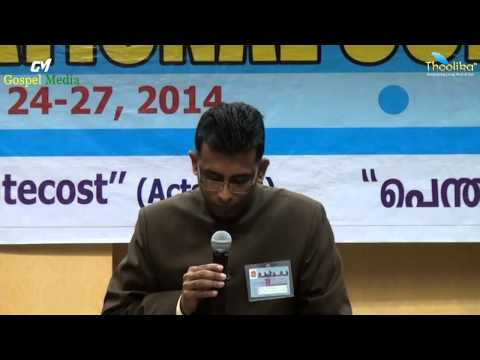19th NACOG 2014-  Message  - by Rev.  Ebby Mammen