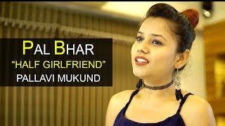 download lagu Pal Bhar - Phir Bhi Tumko Chaahunga Reprise  gratis