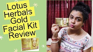 LOTUS HERBALS GOLD FACIAL KIT REVIEW   DOES THIS REALLY WORK? How to do facial at home