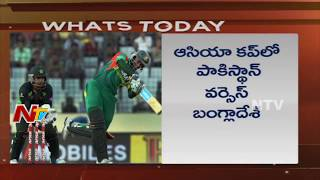 Today's News Headlines | Top News Stories | Political News | Sports News | NTV