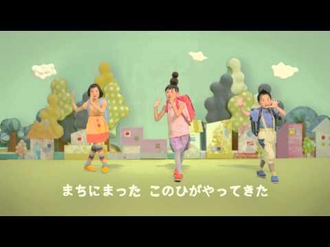 ランドセルデビュー / たむらぱん ダンス映像