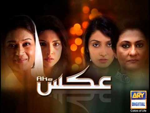 Aks Ost - Sohail Haider - Ary Digital - Pakiupdates video