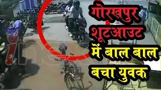 බලන්න පට්ටම සීන් එකක් හිතාගන්න බැ Shootout at Gorakhpur