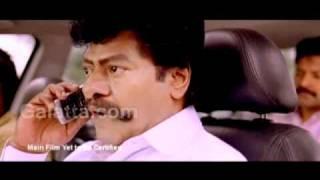 Kaavalan - Kaavalan - 15 Sec Trailer 1
