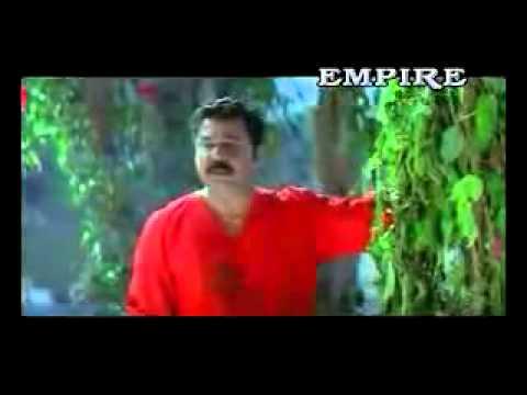 Runway Malayalam Movie Part 4 W  Dileep video
