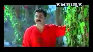 Runway Malayalam Movie Part 4 w/ Dileep