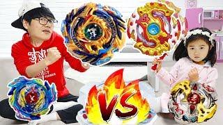 Boram Play w/ BEYBLADE BURST GOD Toy
