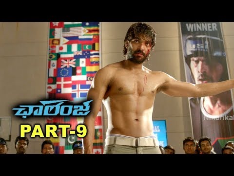 Challenge Latest Telugu Movie Part 9 || Jai,Andrea Jeremiah