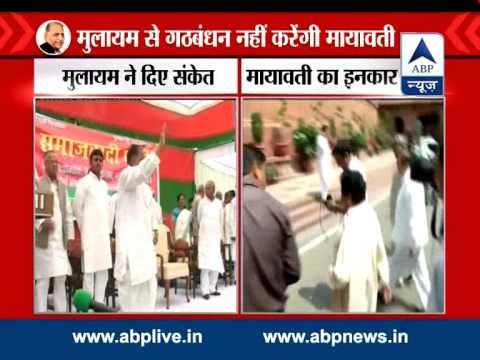 Mayawati rubbishes Lalu, Mulayam's suggestions of alliance