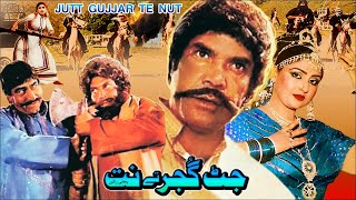 JATT GUJJAR TE NUT - SULTAN RAHI - OFFICIAL PAKISTANI MOVIE
