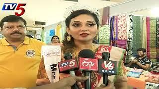 Gramin Hastkala Vikas Samiti Launches National Silk Expo In Hyderabad