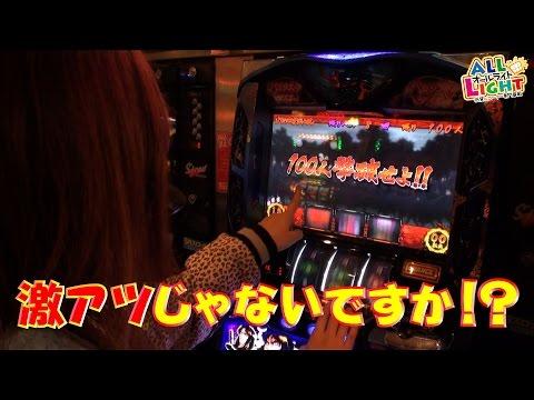 #2 バジリスク~甲賀忍法帖~絆 / 無双OROCHI