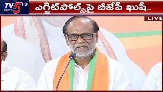 Telangana BJP State President K. Laxman Response On 2019 Exit Polls | Hyderabad