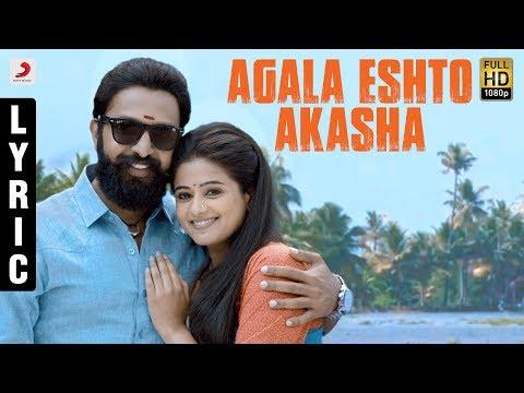 Dhwaja - Agala Eshto Akasha Kannada Lyric | Ravi, Priyamani | Santhosh Narayanan/Chinna