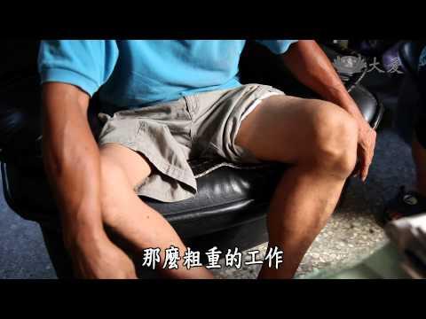 台綜-草根菩提-20141007 說到做到的男人