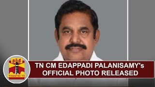 Tamil Nadu Chief Minister Edappadi Palanisamy's Official Photo released | Thanthi TV