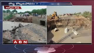 Heavy Rains Damaged Mud Roads In Kurnool District