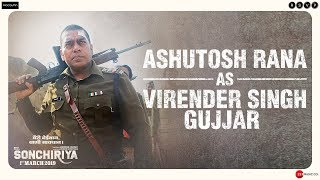Sonchiriya | Ashutosh Rana As Virender Singh Gujjar | Abhishek Chaubey | 1st March