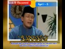 INCREDIBLE QURAN RECITATION(Indonesian Qirat)BY Visaal