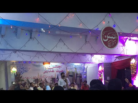 Eid-E-Ghadeer | Mehfil | Mumbai