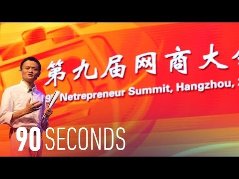 Alibaba is coming to America: 90 Seconds on The Verge