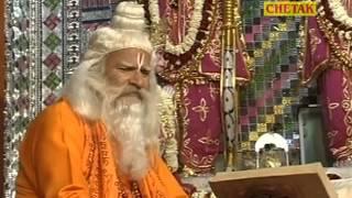 Rajsthani Bala Ji Bhajan Aatma Ke Daag Satsangi Bhajan Sun Ri Kaya Hemraj Chetak Cassettes
