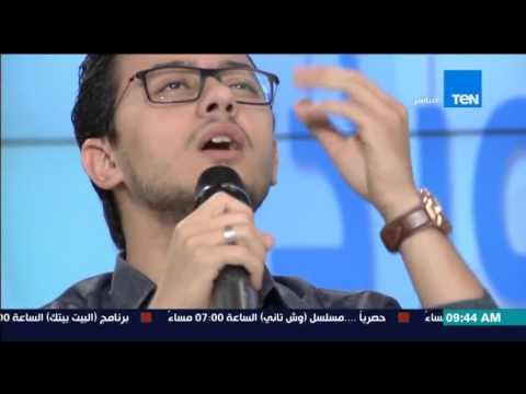 صباح الورد - أجمل الإبتهالات والأناشيد الدينية من المنشد الرائع مصطفى عاطف thumbnail
