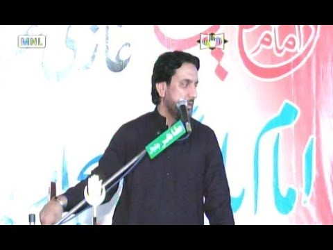 Live Majlis.....10 Saffar 2019....Sarkal Chakwal