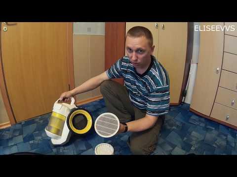 пылесос karcher vc 3 premium