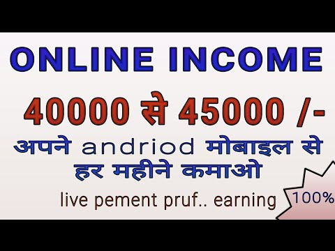 Earn money online 45000 ₹ per month, Best way to earn, Join Apps very Easy Process make money online