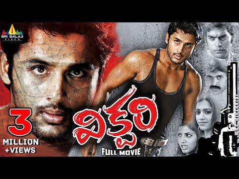 Victory (విక్టరి) Telugu Full Movie || Nitin, Mamatha Mo...