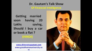 What to do with 20 Lakhs savings? Buy House or Car? | Financial Planning | Budgeting |