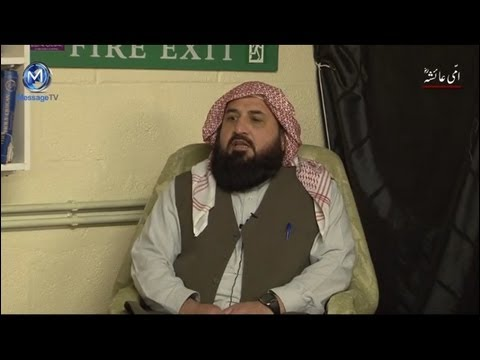 Ammi Ayesha Ra Maulana Ataullah Khan ؓامّی عائشہ video
