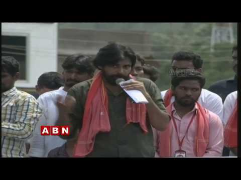 Janasena Chief Pawan Kalyan's Porata Yatra In Paderu | ABN Telugu