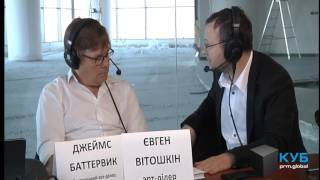 Евгений Витошкин: Украина в топе культурно активных стран Европы. prm.global. КУБ