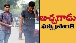 Beggar Prank with Twist in Telugu   Pranks in Hyderabad 2018   FunPataka