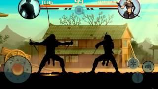 Прохождение игры shadow fight 2 часть 1 начало великого пути